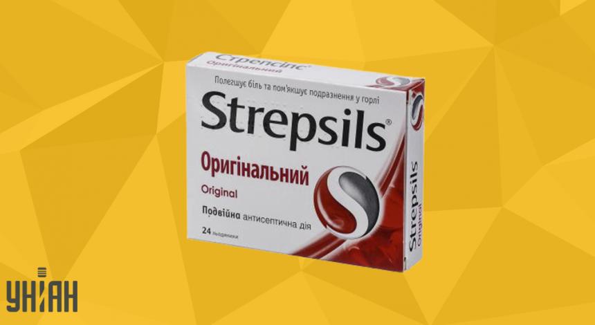 Стрепсілс фото упаковки