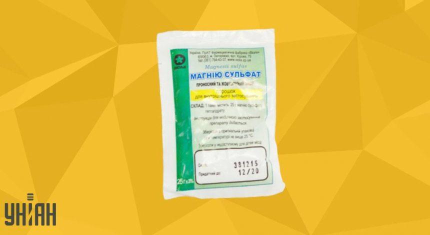 Магния Сульфат (порошок) фото упаковки