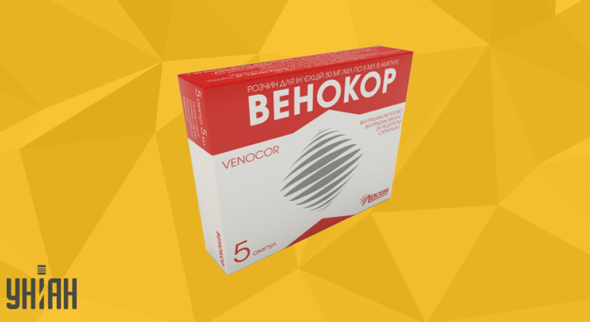 Венокор фото упаковки
