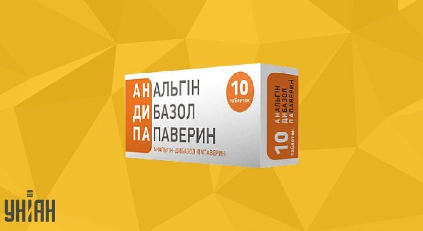 Андипал фото упаковки