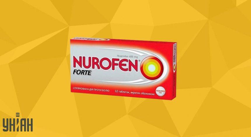 Нурофен Форте фото упаковки