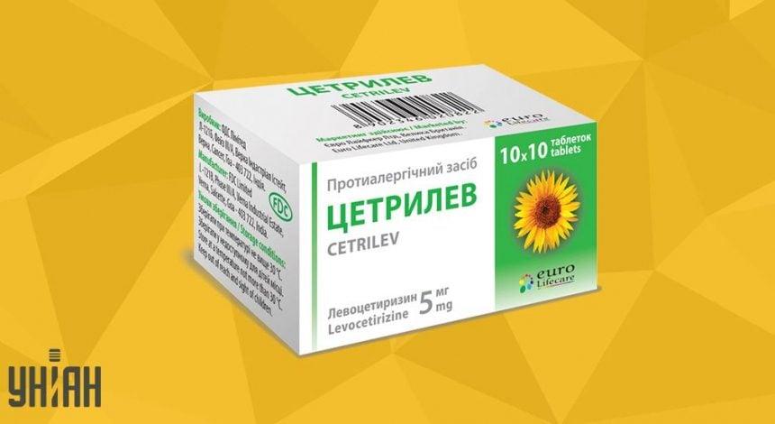 Цетрилев