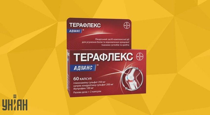 Терафлекс адванс фото упаковки