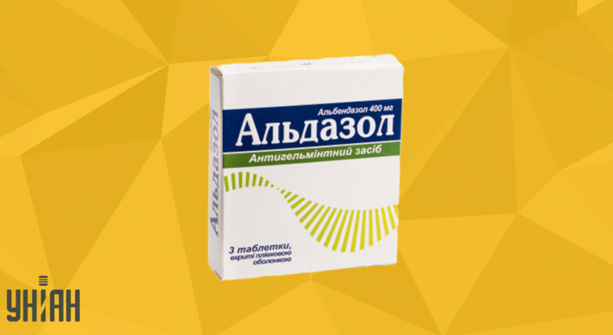 Альдазол фото упаковки