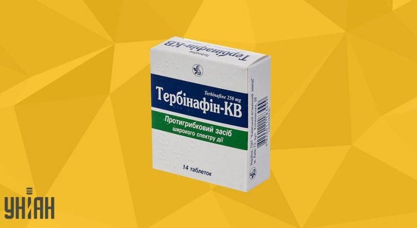 Тербинафин фото упаковки