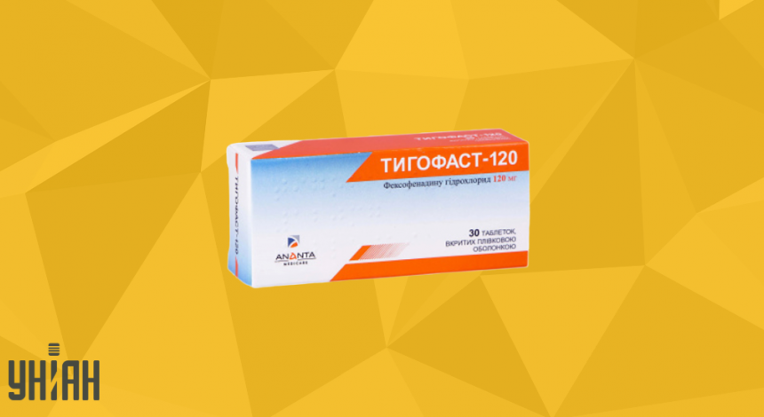 Тигофаст-120 фото упаковки