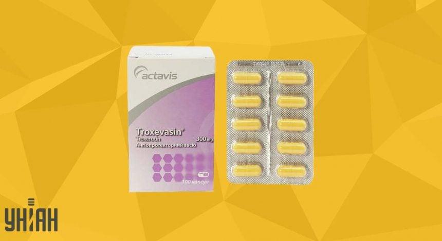 Троксевазин таблетки фото упаковки