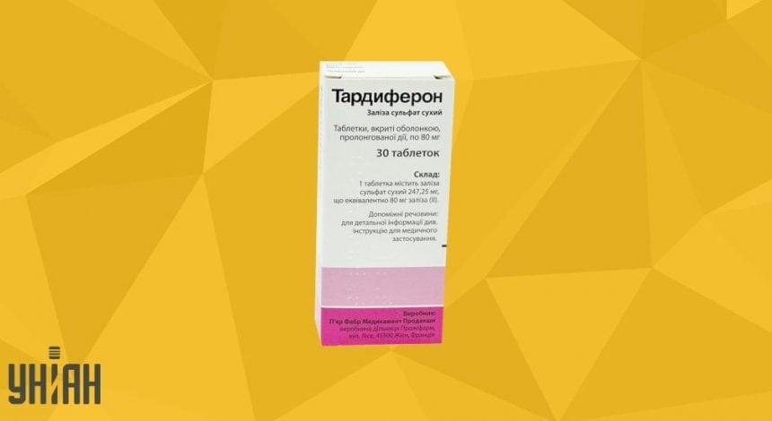 Тардиферон фото упаковки