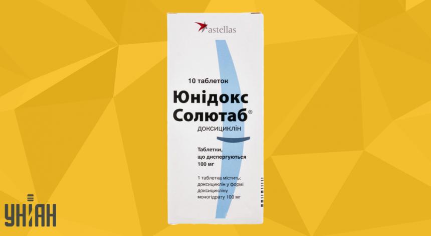 Юнидокс Солютаб фото упаковки