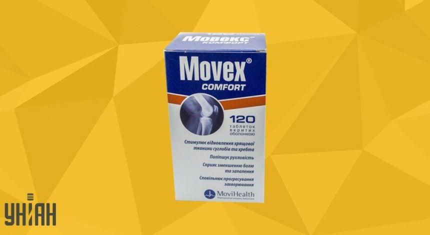 Мовекс Комфорт фото упаковки
