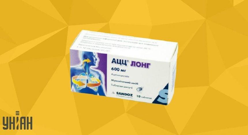 АЦЦ 600 мг фото упаковки