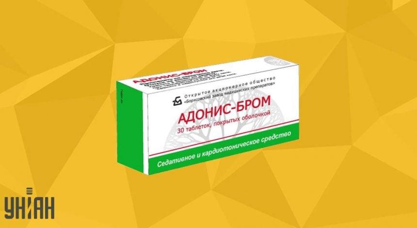 Адонис-Бром фото упаковки