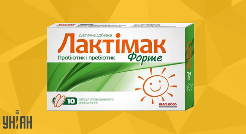 Лактимак