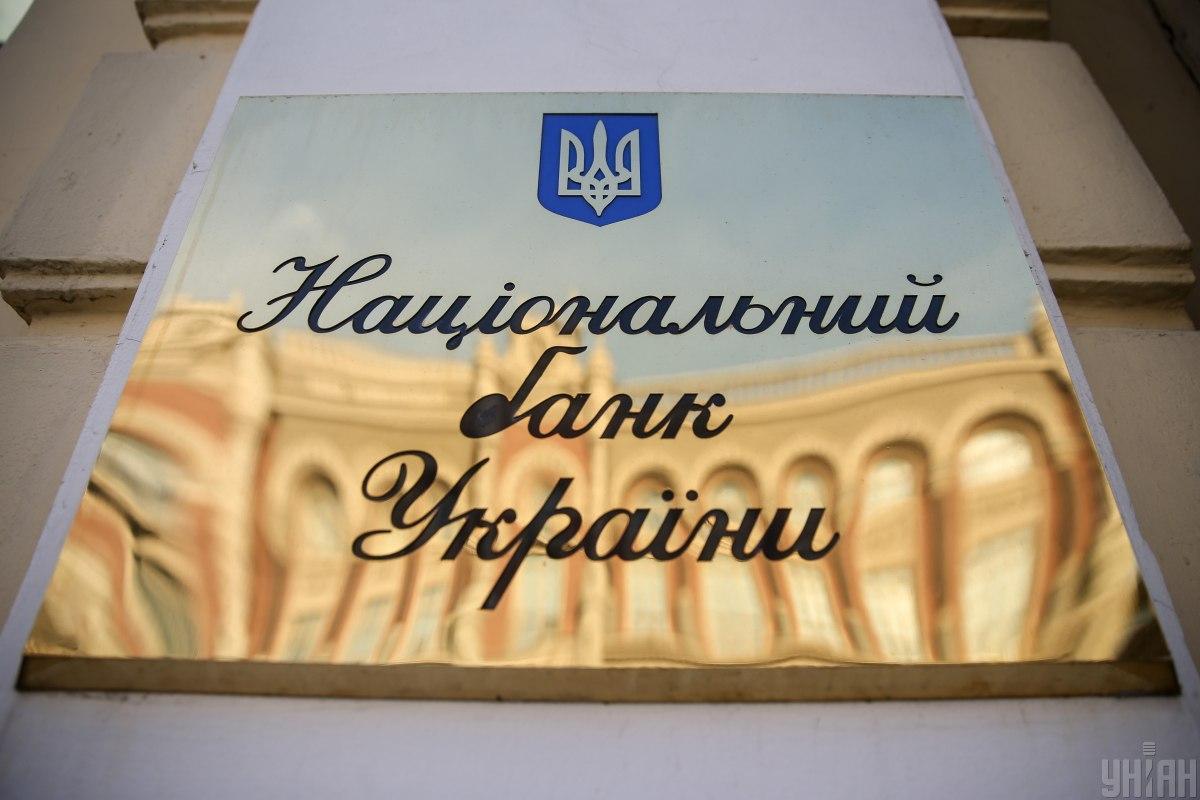 Памятные банкноты воспроизводят дизайны банкнот номиналом 100 и 500 гривен / фото УНИАН Владимир Гонтар