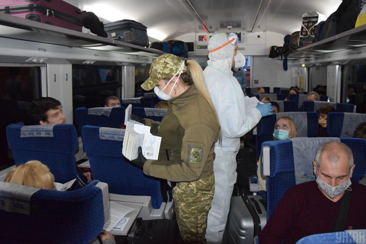Прикордонна служба орган веде облік громадян, які повертаються з-за кордону / фото УНІАН
