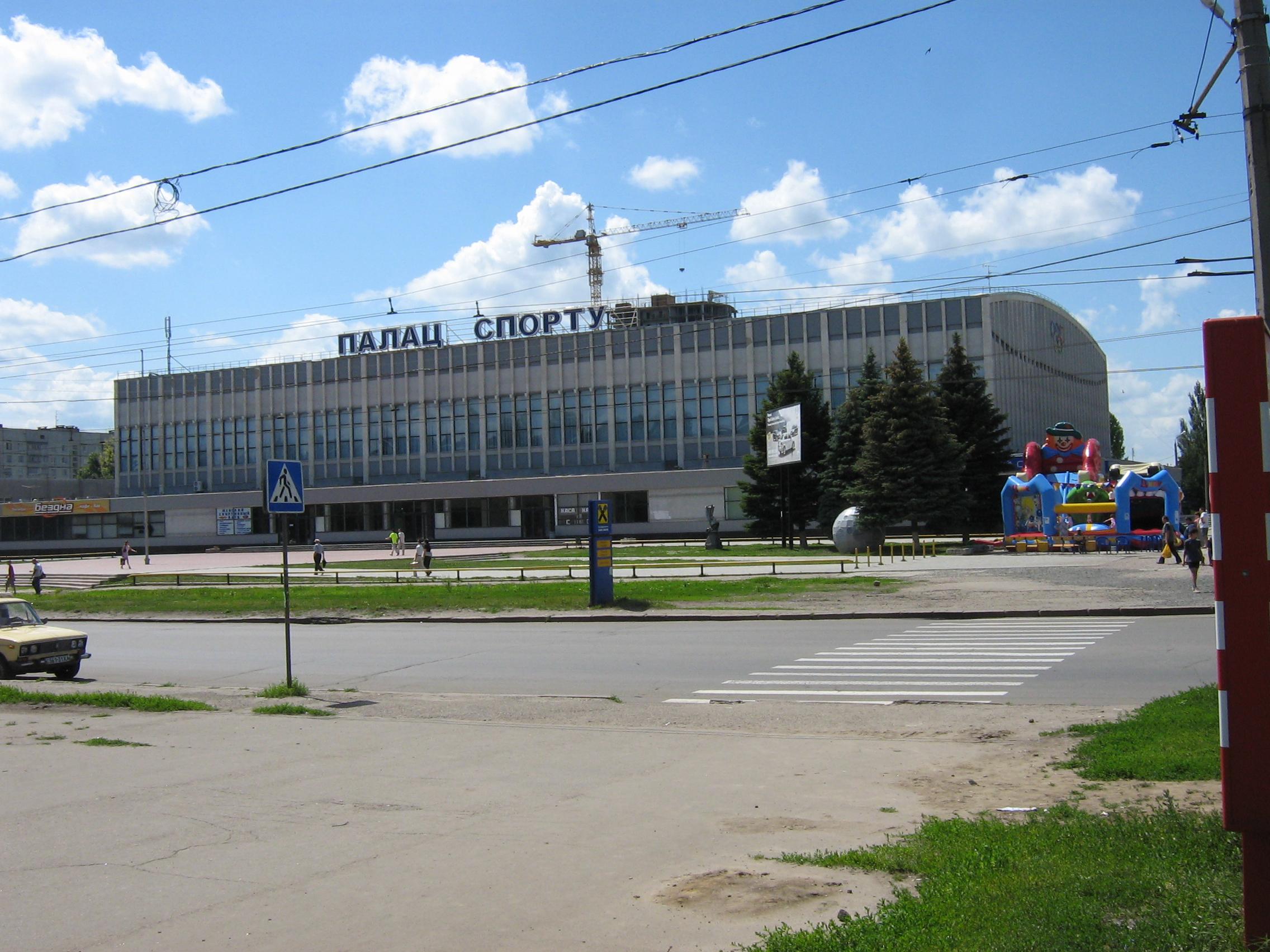 Дворец спорта могут переоборудовать / фото: Википедия