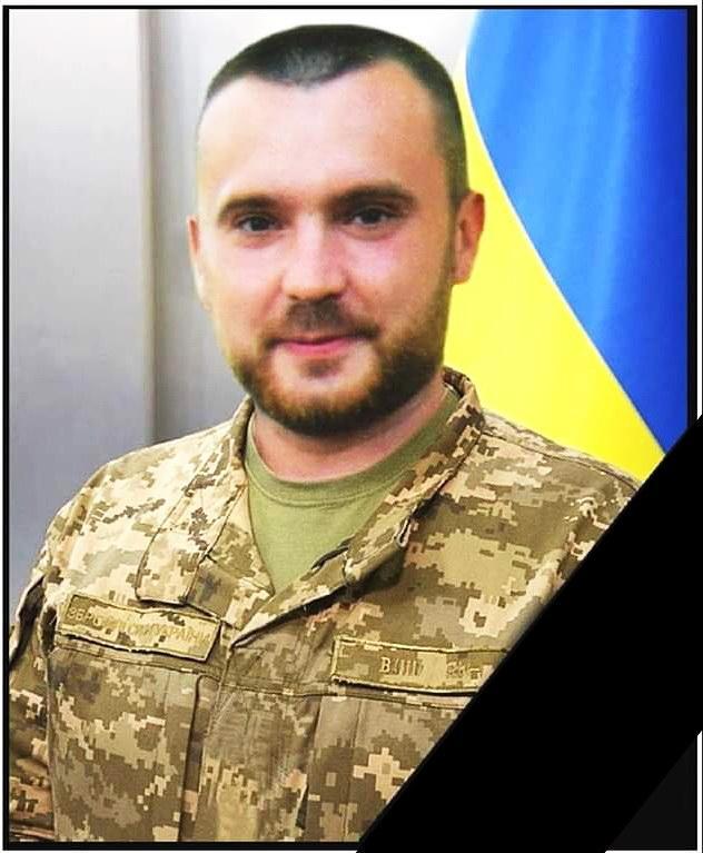 """Андрей Ведешин / фонд """"Вернись живым"""""""