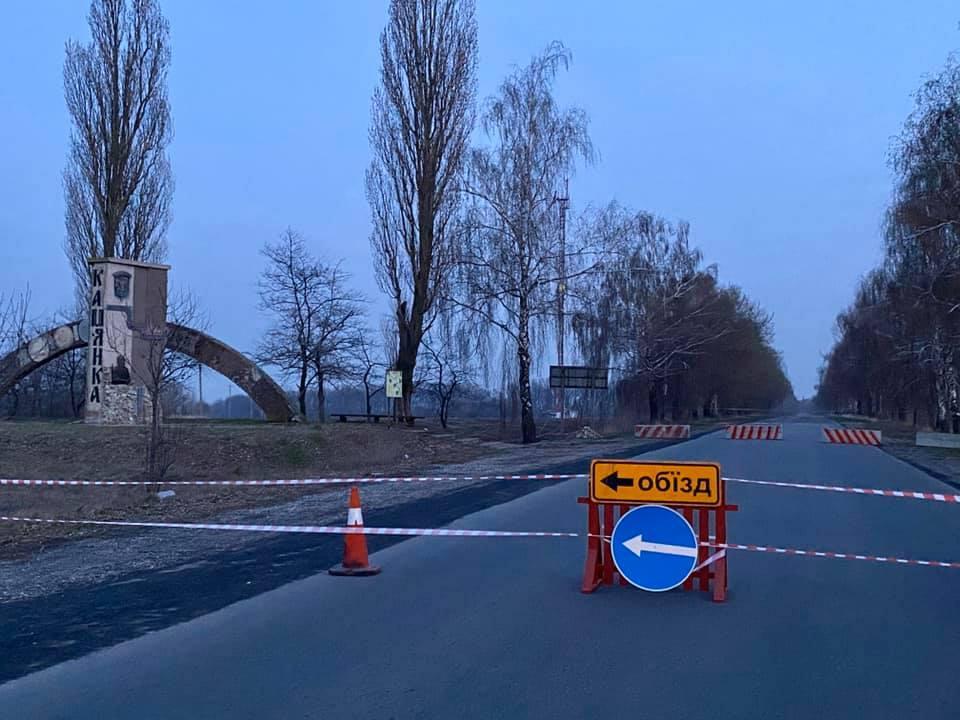 В Камянке зафиксировано большевсего случаев в Черкасской области / фото facebook.com/BodnarRomanCheODA