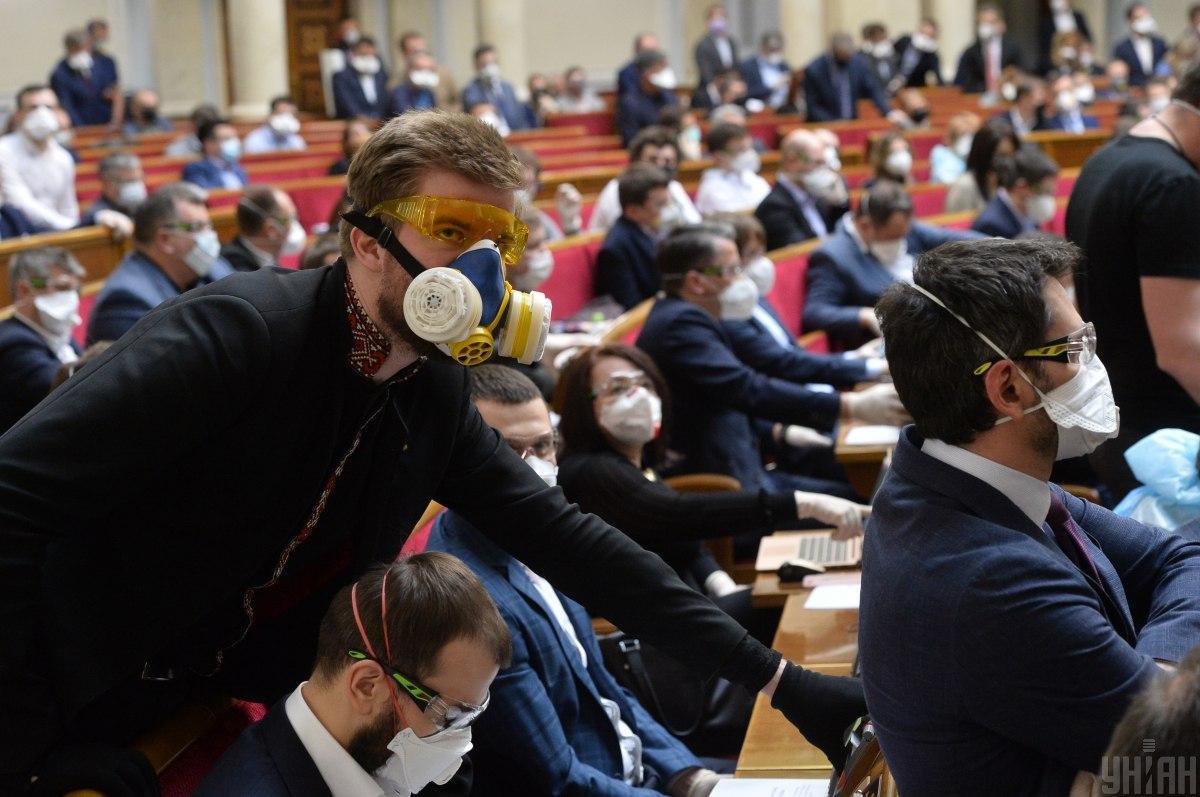 ВР приняла законопроект об дополнительных гарантиях из-за пандемии коронавируса / Фото: УНИАН
