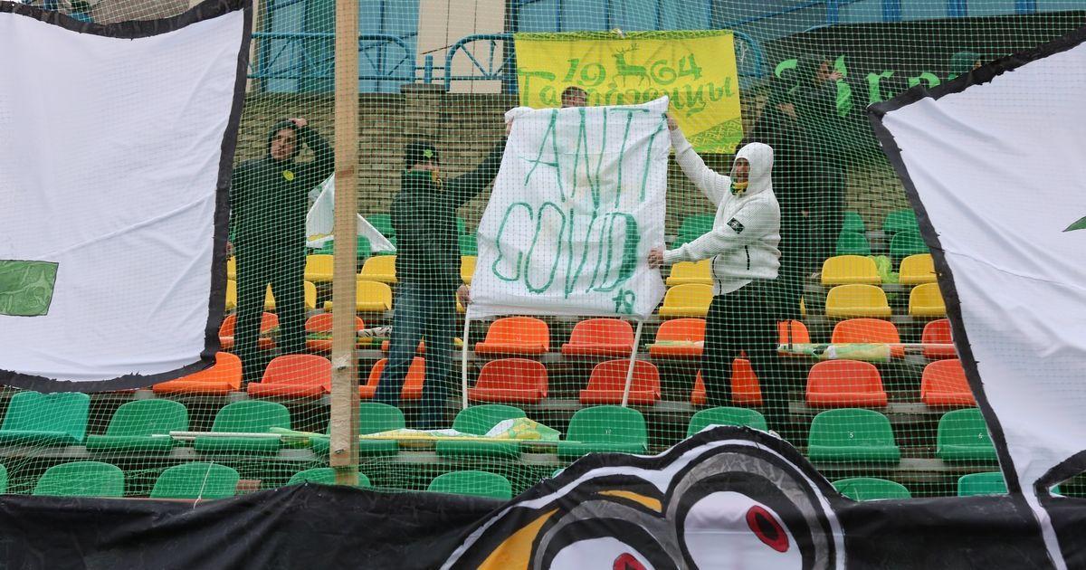 Вболівальники в Білорусі не вірять уряду / фото: ФК Німан