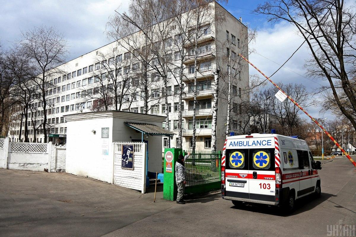 Вмедицинские учреждения столицы были госпитализированы 13 больных \ УНИАН