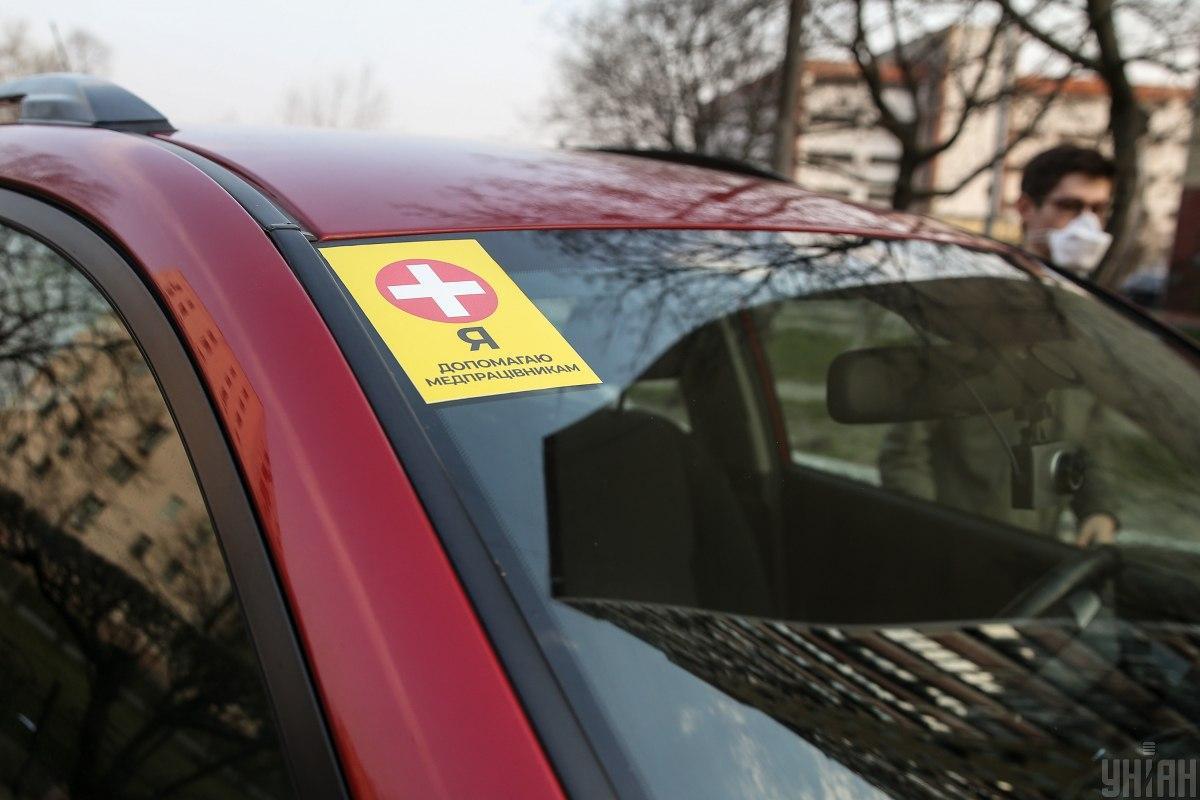 Чтобы найти водителя, медик должен воспользоваться удобным для себя вариантом поиска / УНИАН