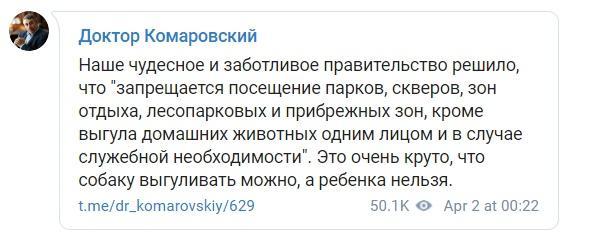 t.me/dr_komarovskiy