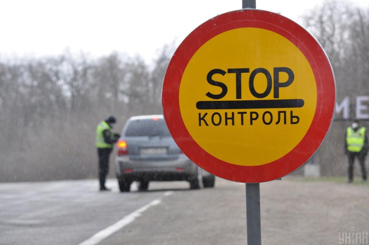На админграницах областей появятся блокпосты / фото УНИАН