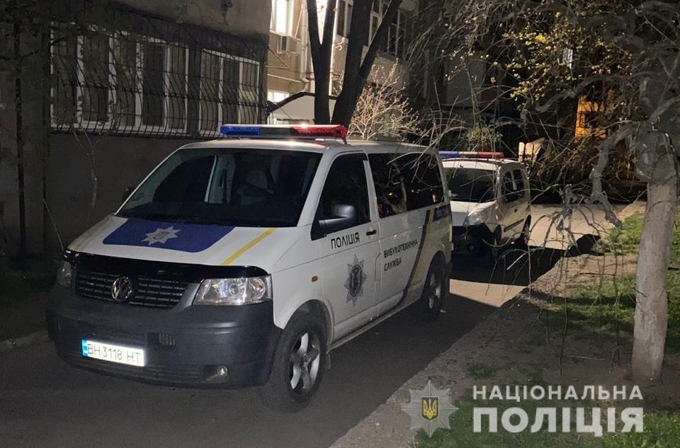 В подъезде одесской многоэтажкипроизошел взрыв / фото od.npu.gov.ua