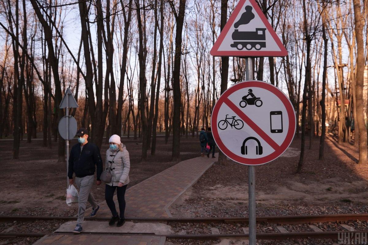 В парки и зоны отдыха теперь ходить запрещается \ фото УНИАН