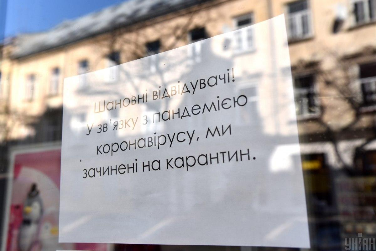 Most Ukrainians back new lockdown if COVID-19 cases surge / Photo from UNIAN