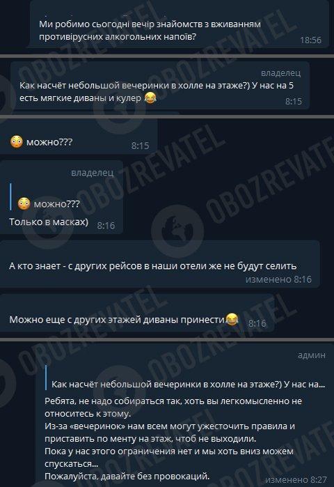 obozrevatel.com