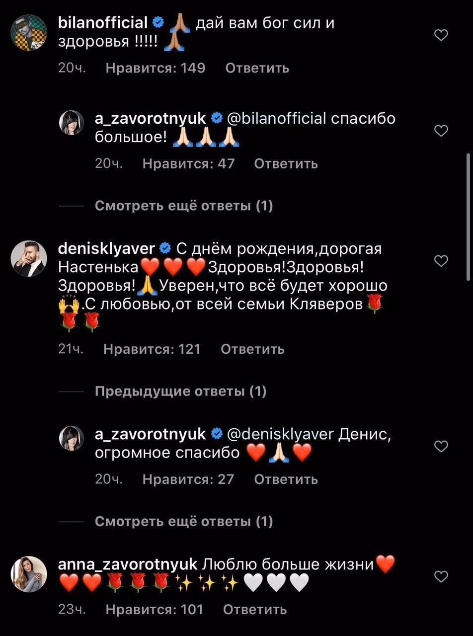 "Telegram-канал ""НеМалахов"""