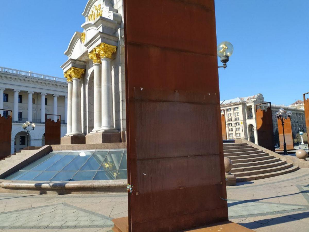 Вандалізм було скоєно у самому центрі Києва / facebook.com/maidanmuseum.org