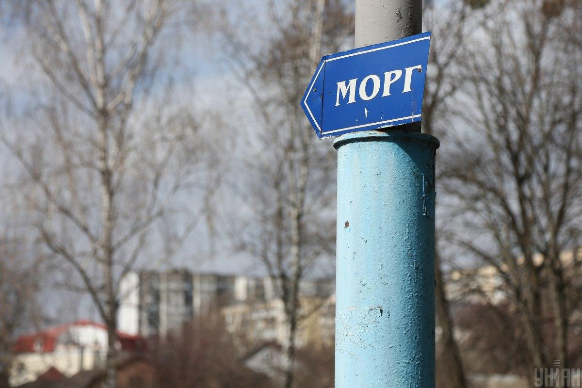 В семи областях показатель смертности превышает средний по Украине / фото УНИАН