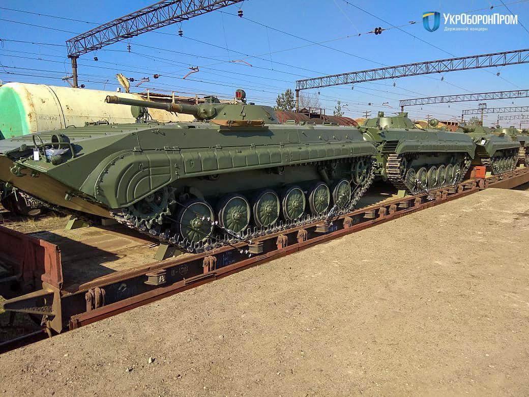 Нові БМП-1 / Фото: Укроборонпром