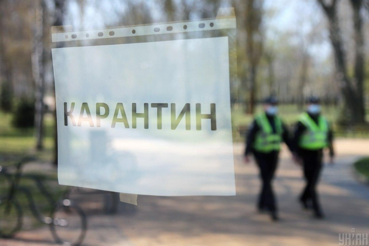 В Украине до 24 апреля действует карантин / Фото: УНИАН