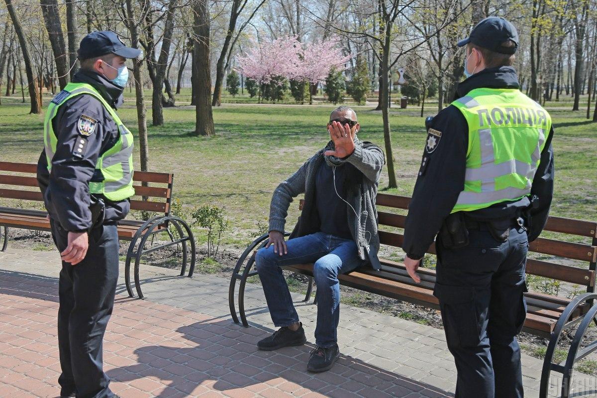 Почти сотня полицейских получили дела против себя / УНИАН