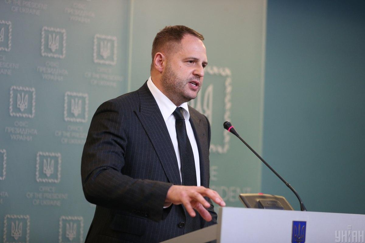 Ермак подчеркнул необходимость полного и всеобъемлющего прекращения огня на Донбассе / фото УНИАН