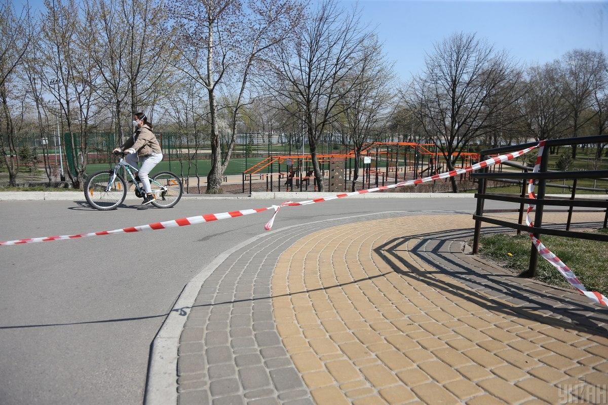 Украинцы на карантине пересели на велосипеды / фото УНИАН