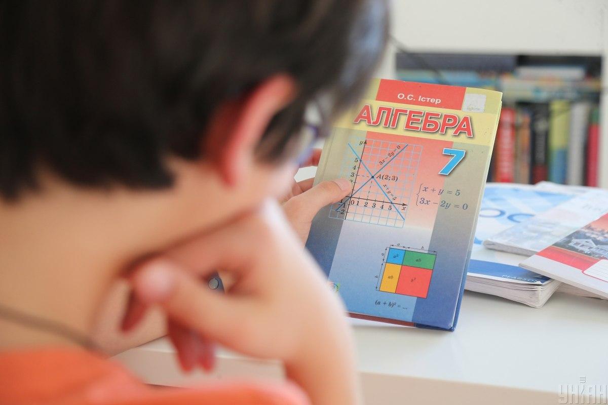 У МОЗготують на осінь різні варіанти навчання для школярів / фото УНІАН
