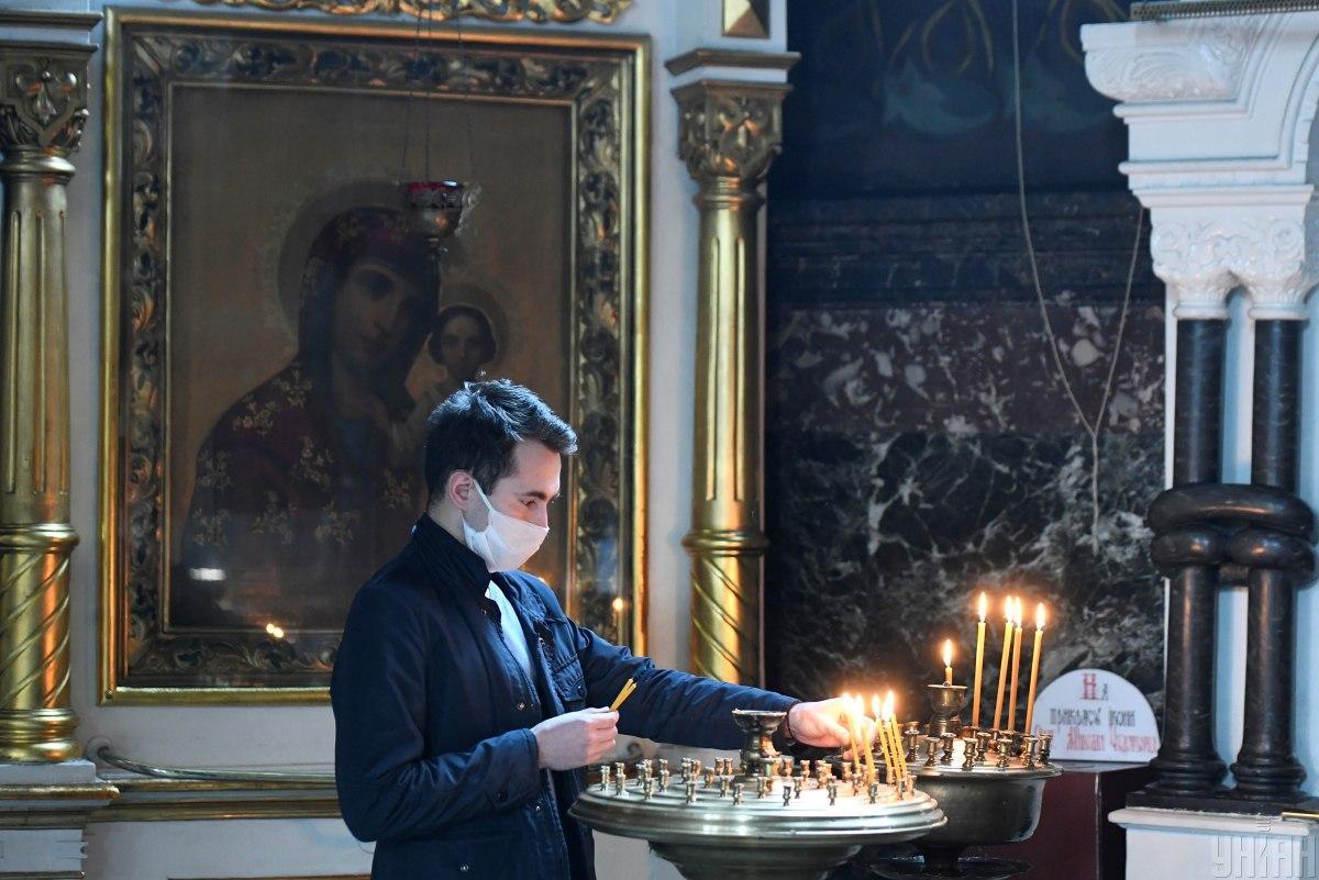 Во время карантина выходного дня церкви не будут закрывать / фото УНИАН