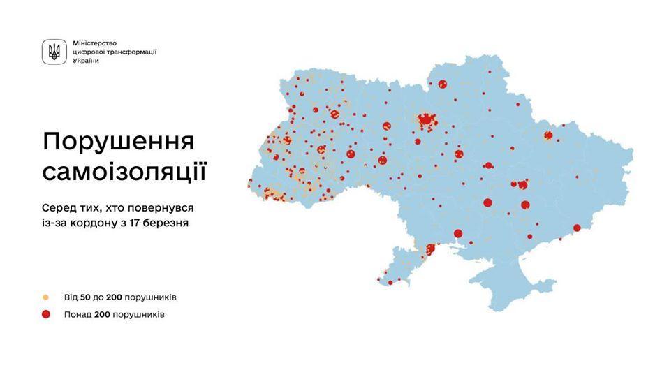 Мапа порушення правил самоізоляції / facebook.com/fedorov