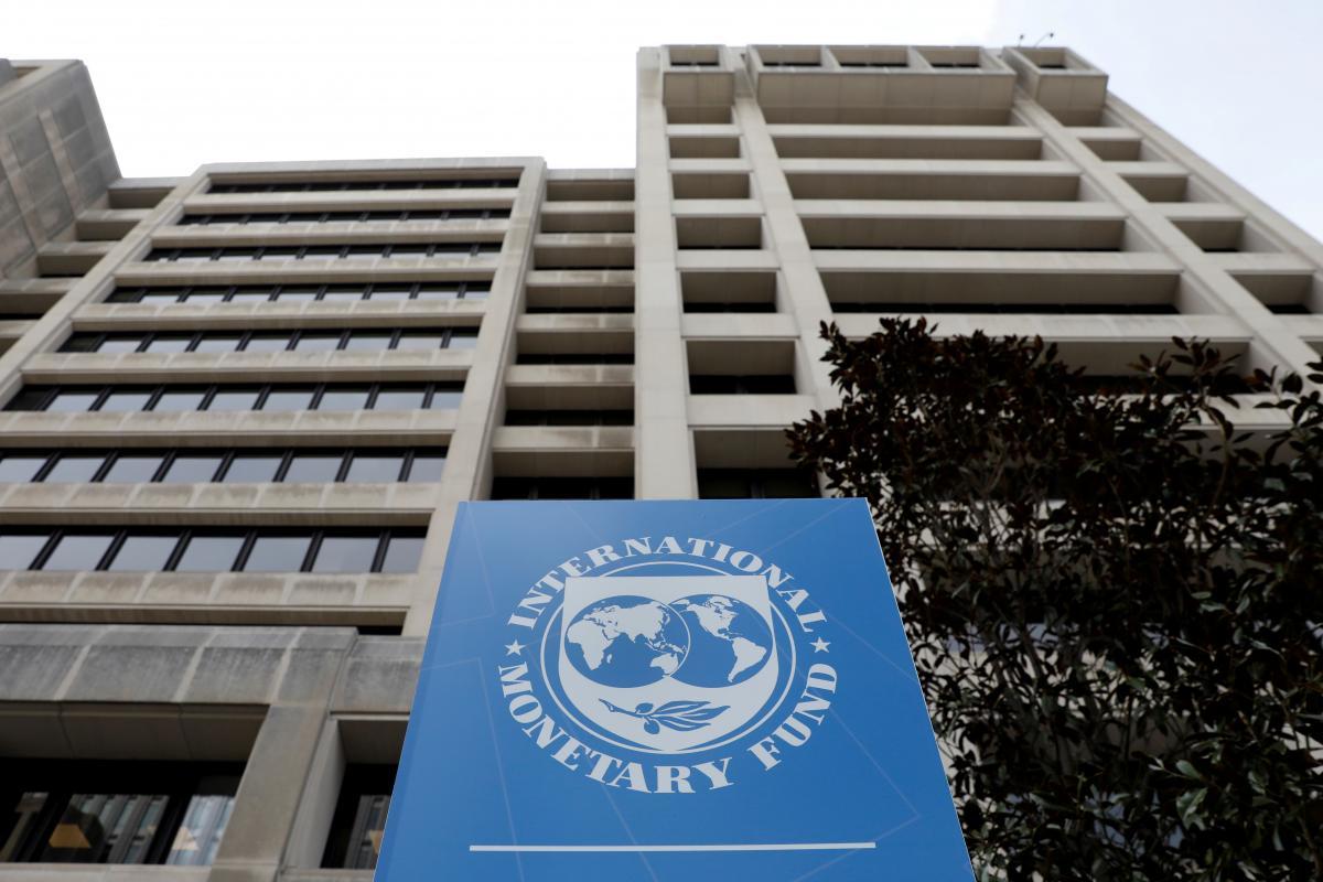 МВФ / ілюстрація REUTERS