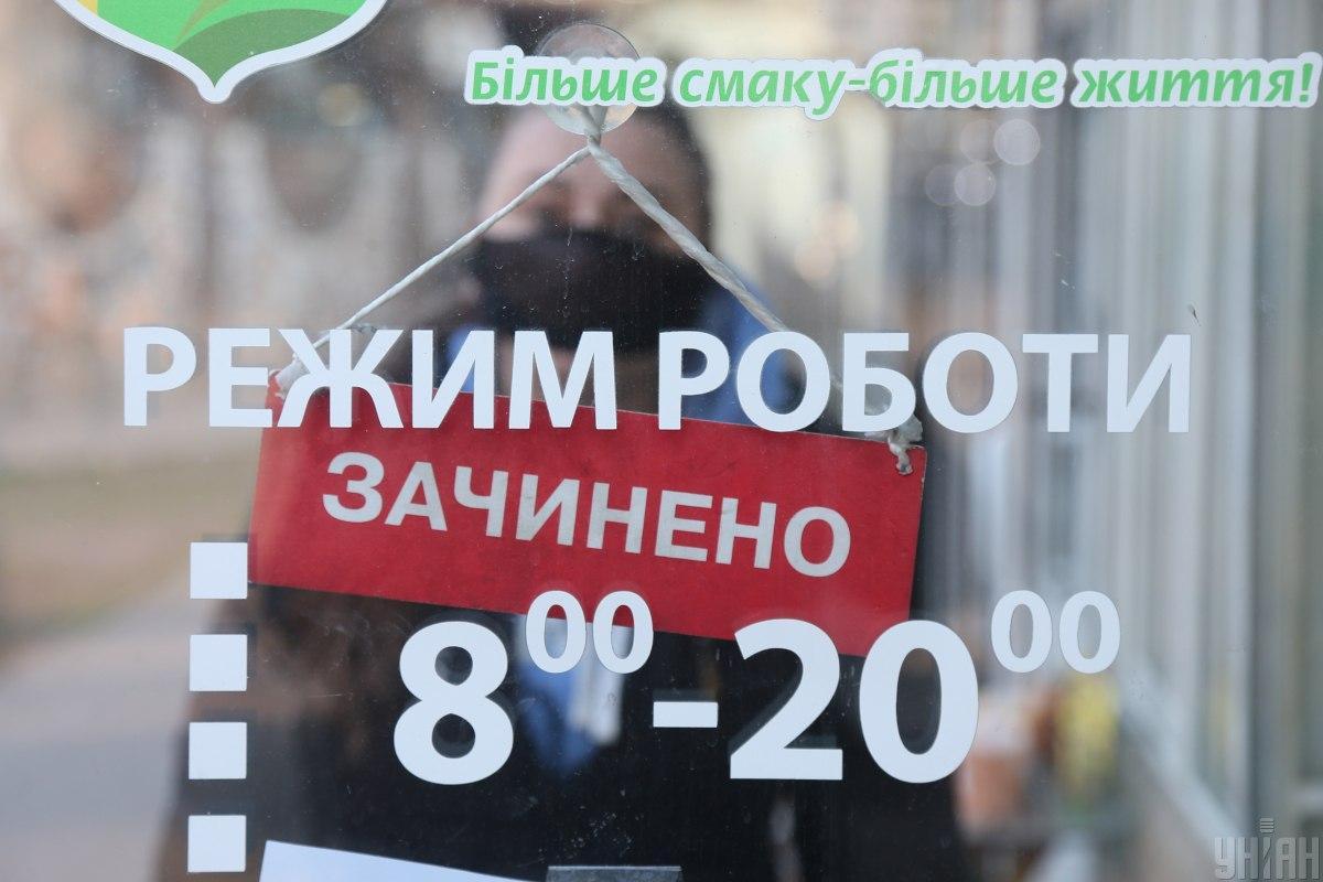 """В Украине уже 7 областей и Киев находятся в """"красной"""" зоне / фото УНИАН"""