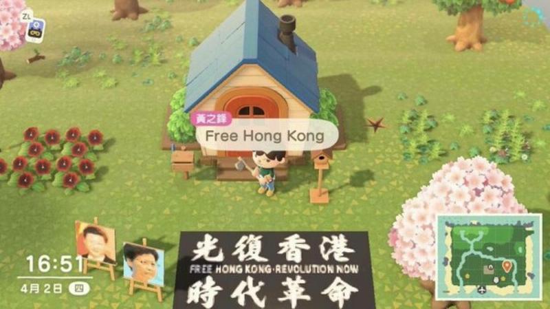 Пользователи игрыпризывали освободить Гонконг / скриншот