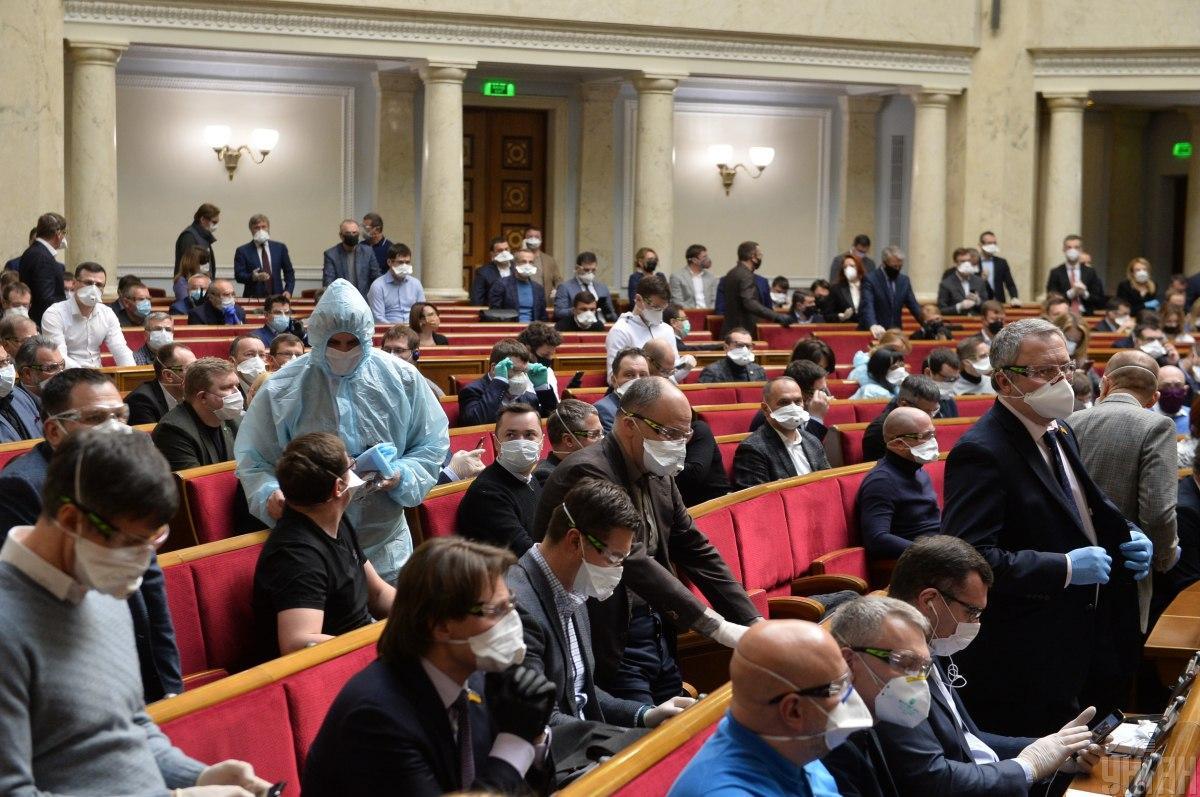 Рада приняла изменения в госбюджет-2020 / фото УНИАН