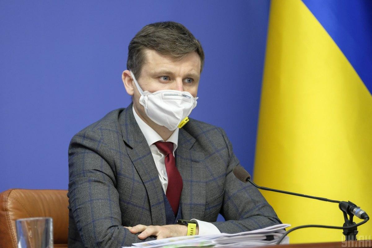 Министр финансов Сергей Марченко / фото УНИАН