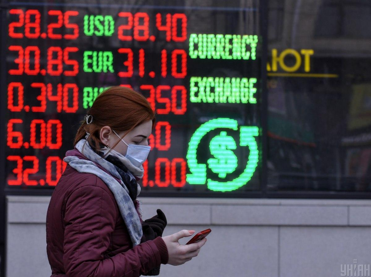Курс гривни к доллару в обменных пунктах Киева ослаб на 5 копеек / фото УНИАН