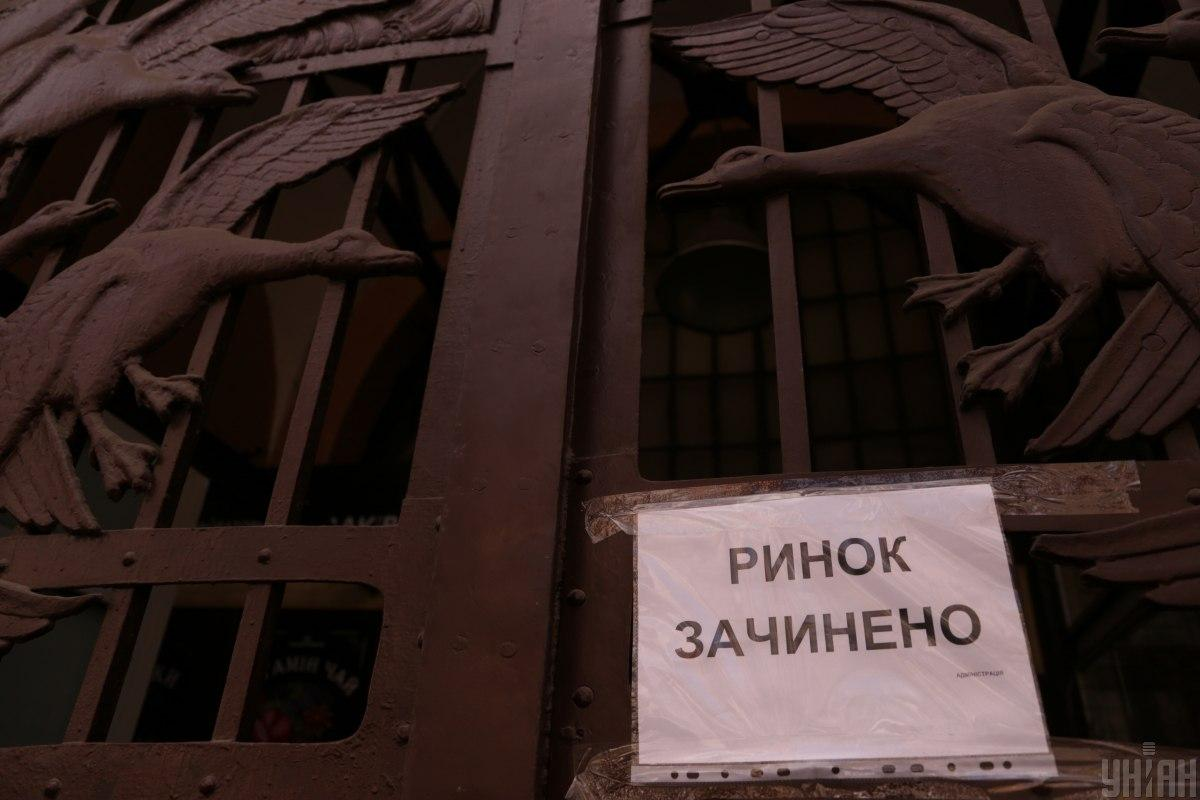 "Sign says ""Market closed / Photo from UNIAN"